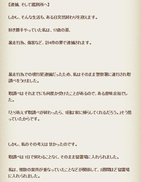 e0069900_01140975.jpg