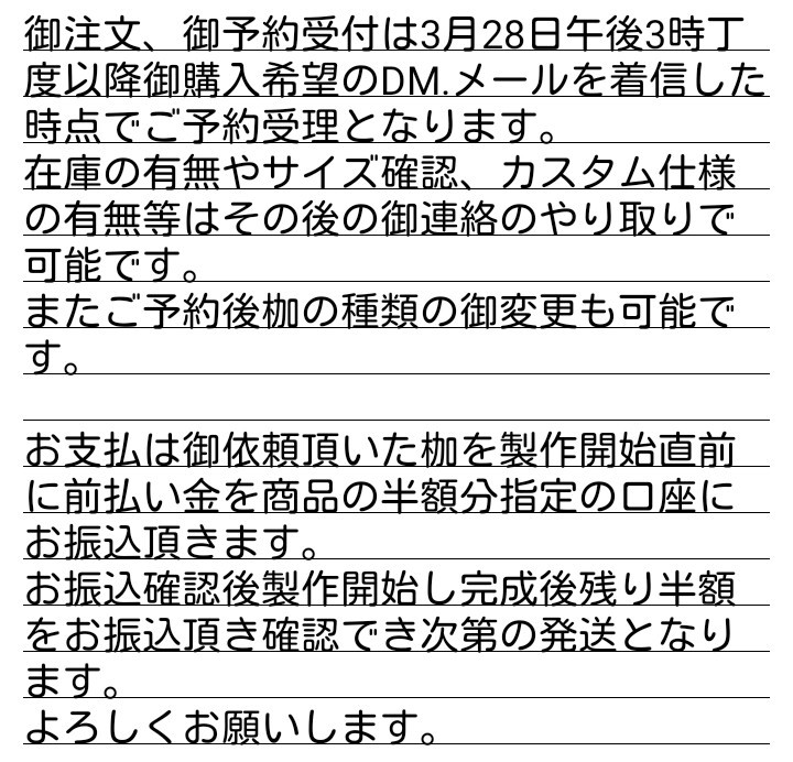 e0369700_12073752.jpg