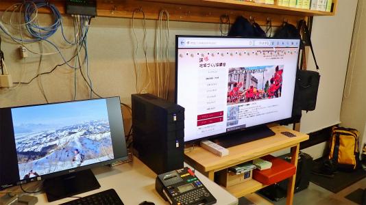 PCの大型モニターを導入しました_c0336902_00225376.jpg