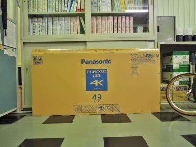 PCの大型モニターを導入しました_c0336902_00225702.jpg