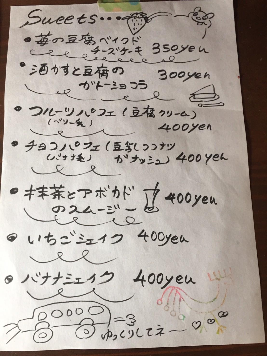 野原のcafe ぽすと  feat  SAMMY\'S Kitchen_e0115904_12081083.jpg