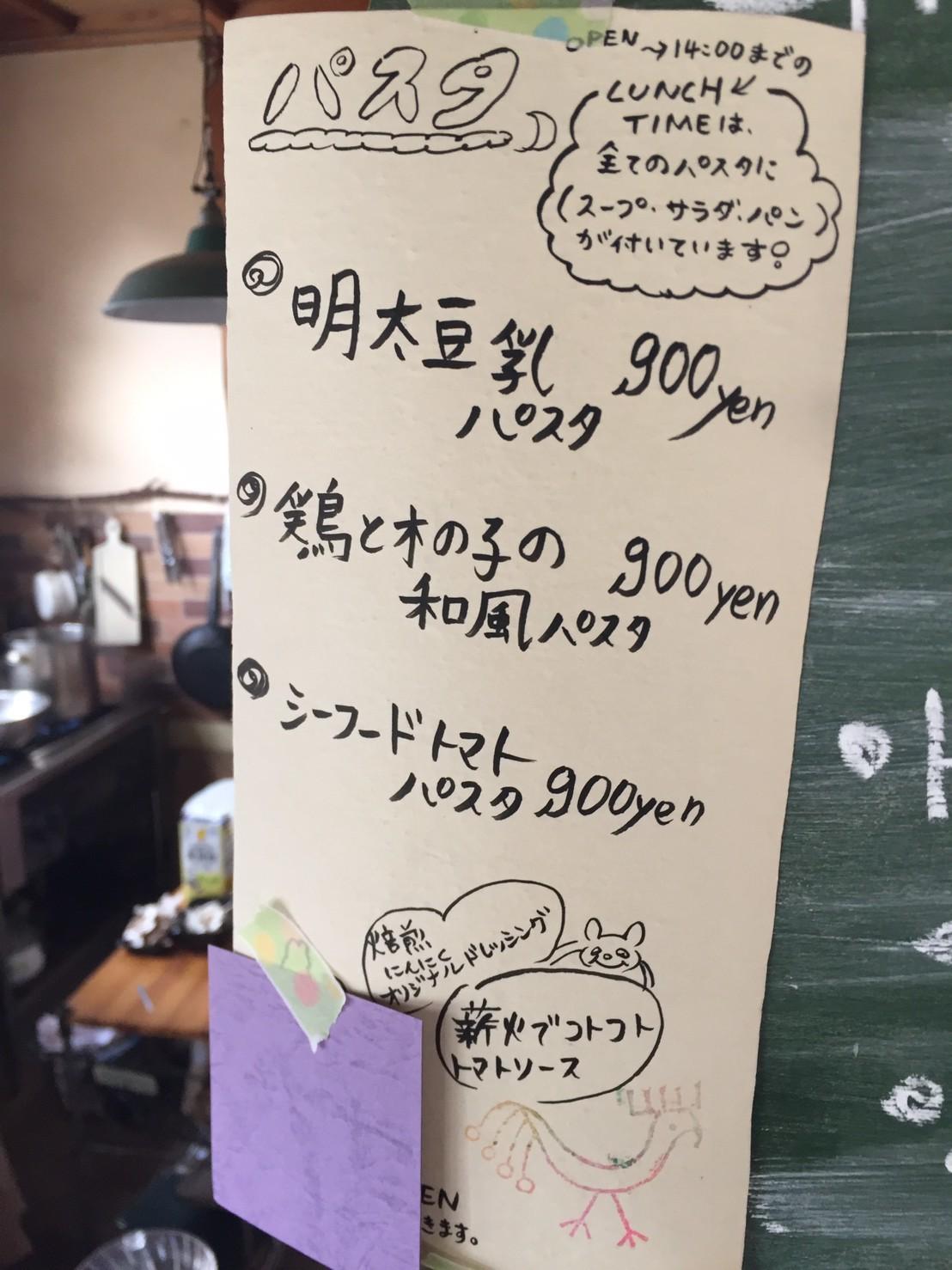 野原のcafe ぽすと  feat  SAMMY\'S Kitchen_e0115904_12540908.jpg