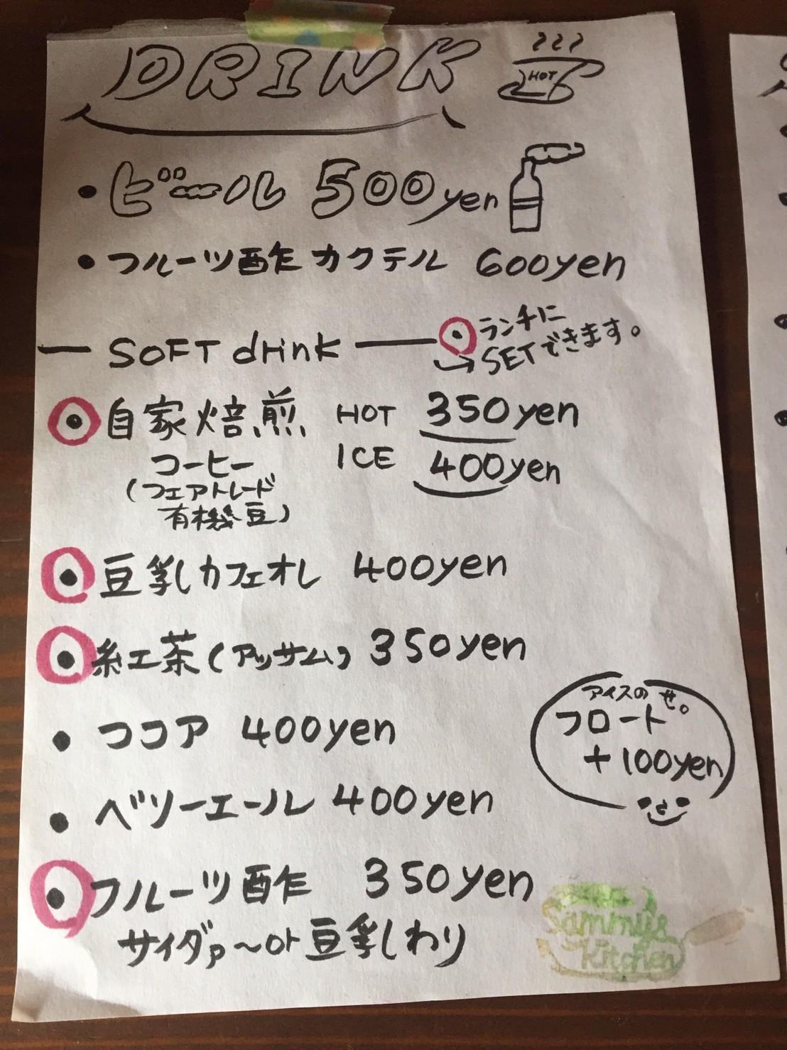 野原のcafe ぽすと  feat  SAMMY\'S Kitchen_e0115904_14303440.jpg