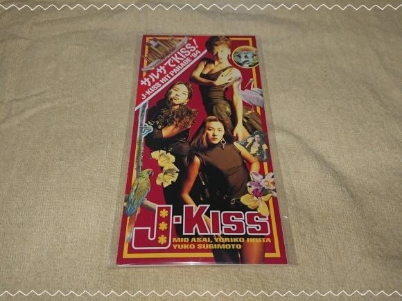 J-KISS / サルサでKISS! J-KISS HIT PARADE \'94_b0042308_11214692.jpg