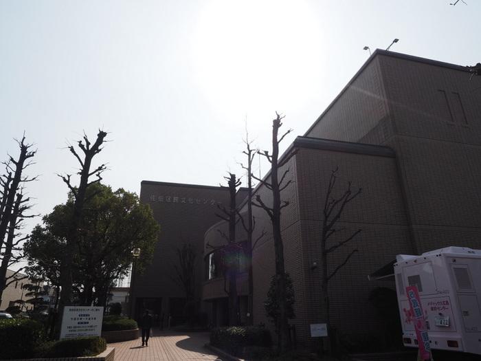 佐伯区民文化センター&五日市中央公園_c0116915_00230260.jpg