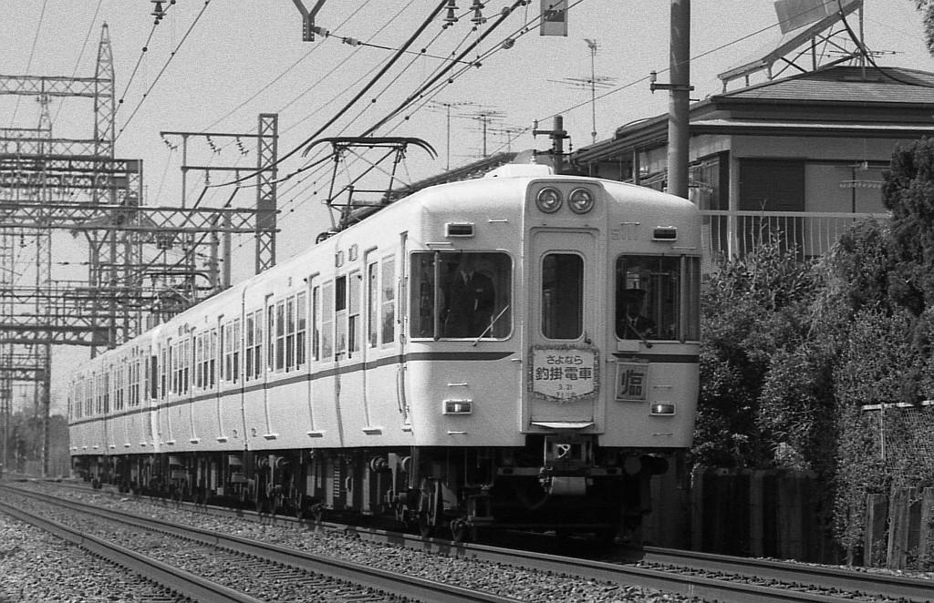1989年3月さよなら釣掛電車_f0203926_23304958.jpg