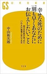 d0022738_22192104.jpg