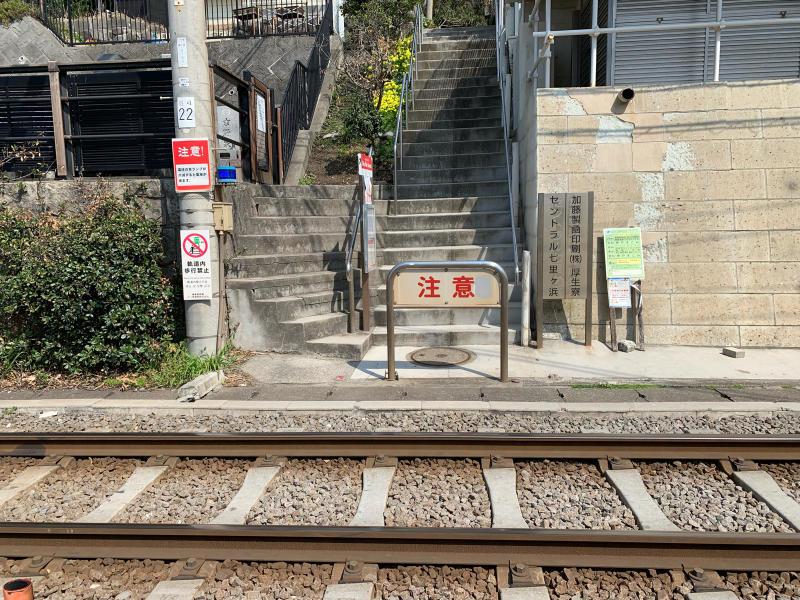鎌倉の絶景イタリアン amalfi DELLA SERA_a0359239_12055640.jpg
