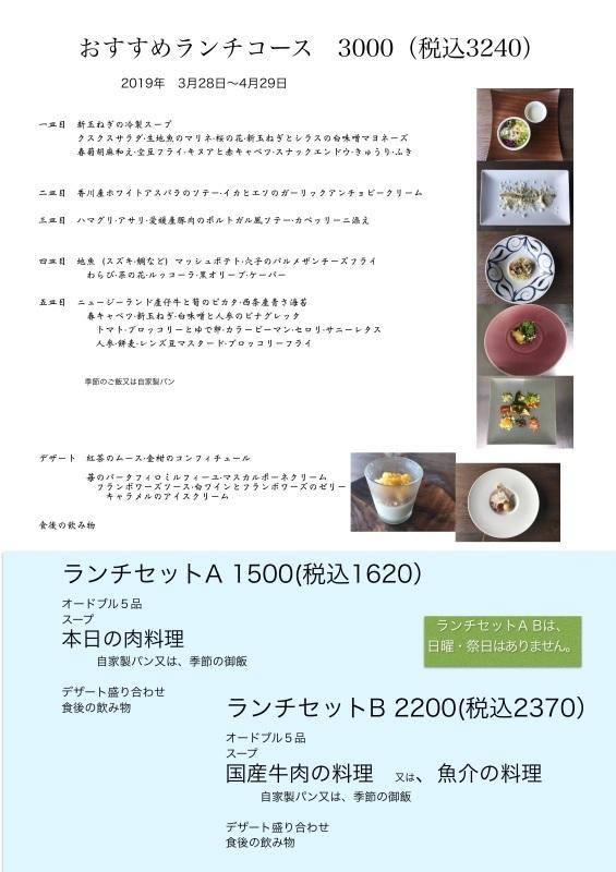 e0385840_09145106.jpg