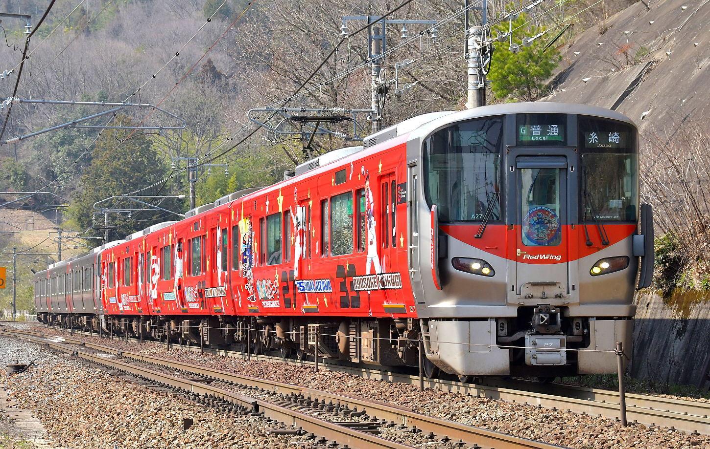 【カープトレイン運行開始】_a0251146_22054069.jpg