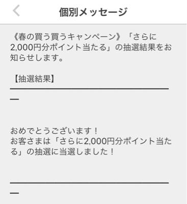 f0351853_22420737.jpg