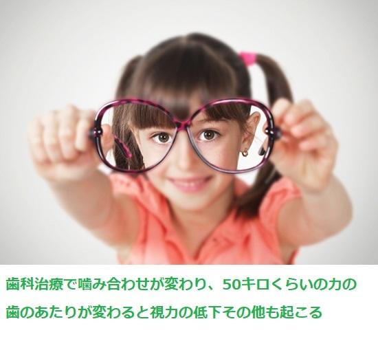 d0338857_08470430.jpg