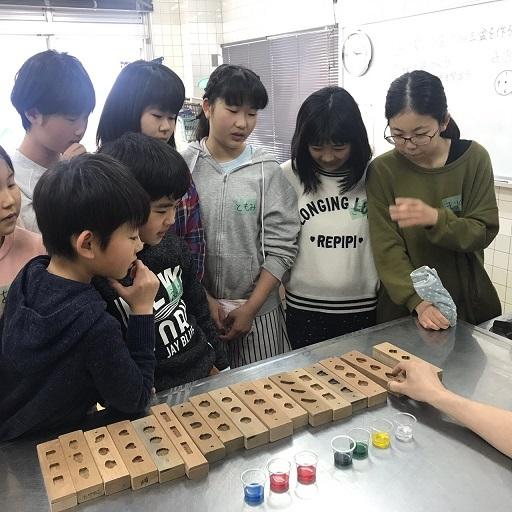 豆花×香川maker 「仏生山小学校和三盆ワークショップ」_c0227958_18504363.jpg