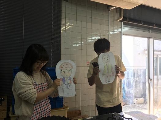 豆花×香川maker 「仏生山小学校和三盆ワークショップ」_c0227958_18510336.jpg