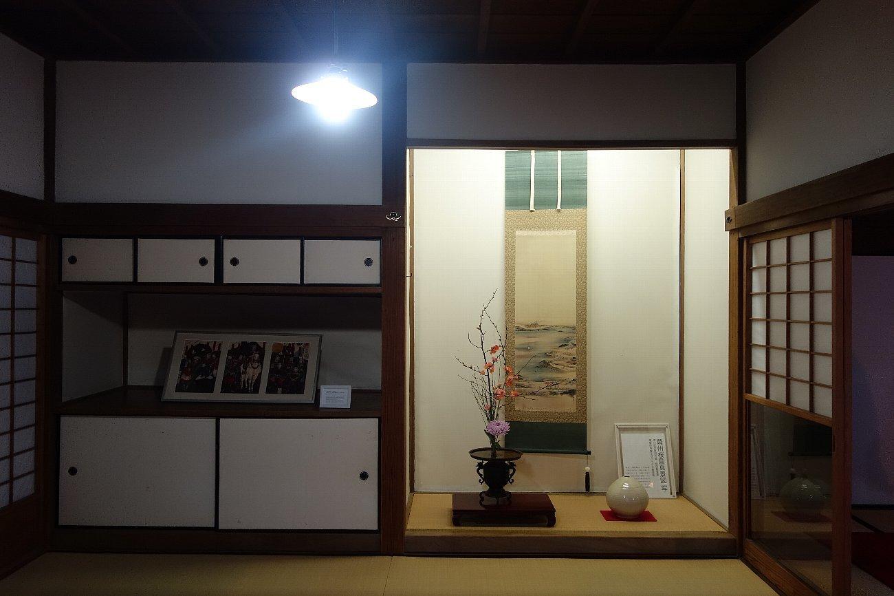 島津家別邸 仙巌園(その2)_c0112559_08382260.jpg