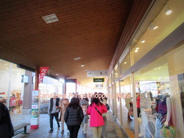 軽井沢・プリンスショッピングプラザ * 春 the BARGAIN 開催中!_f0236260_01053067.jpg