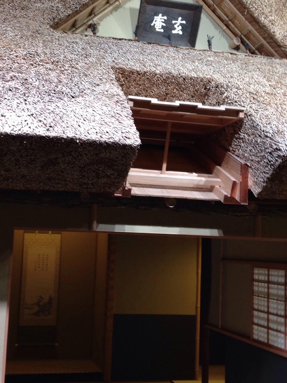 中之島 香雪美術館『明恵の夢と高山寺展』_b0153663_15485536.jpeg
