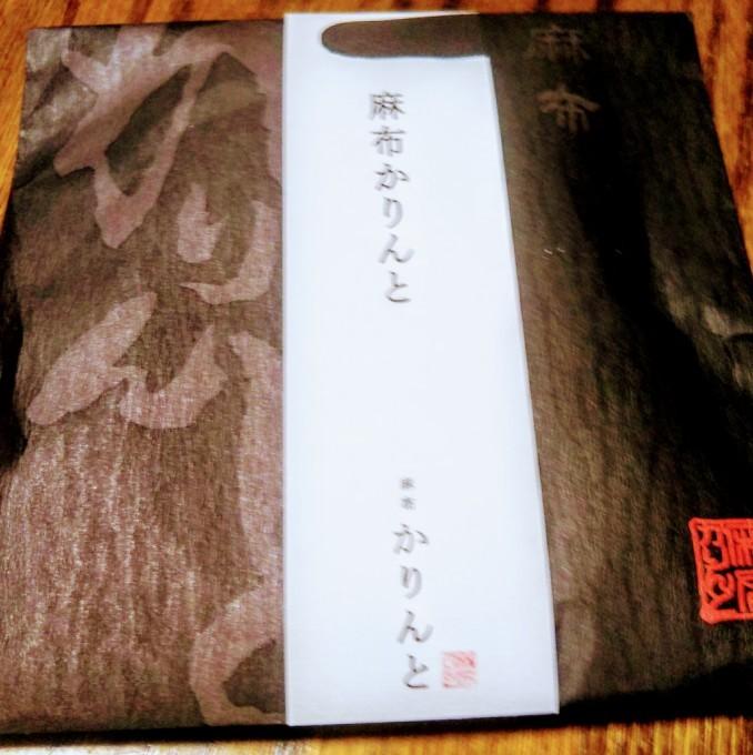 桜と甘い物♪_b0210688_16381471.jpg