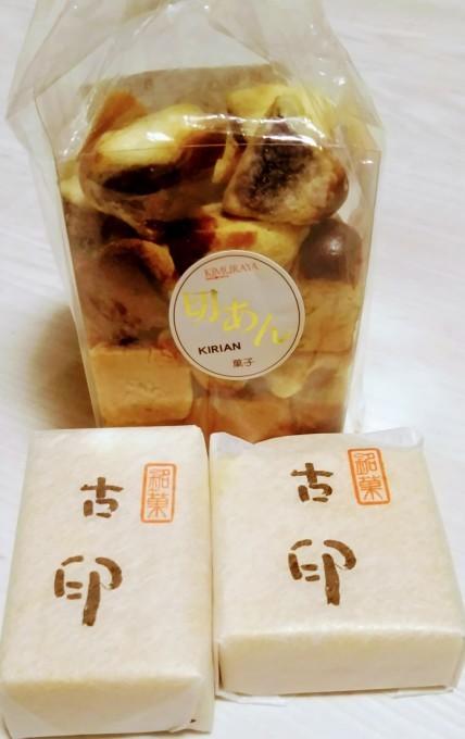 桜と甘い物♪_b0210688_16384325.jpg
