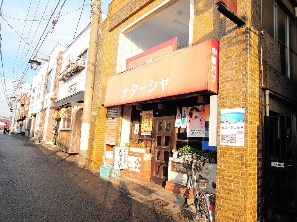ある風景:Rokkakubashi, Yokohama@Autumn~Winter #4_b0400788_23050535.jpg