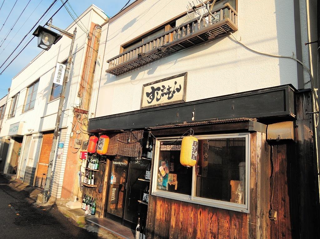 ある風景:Rokkakubashi, Yokohama@Autumn~Winter #4_b0400788_23050576.jpg
