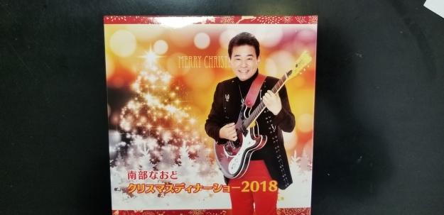 ライブアルバム先行予約販売好調です!_e0119092_15071421.jpg