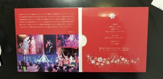 ライブアルバム先行予約販売好調です!_e0119092_15074806.jpg