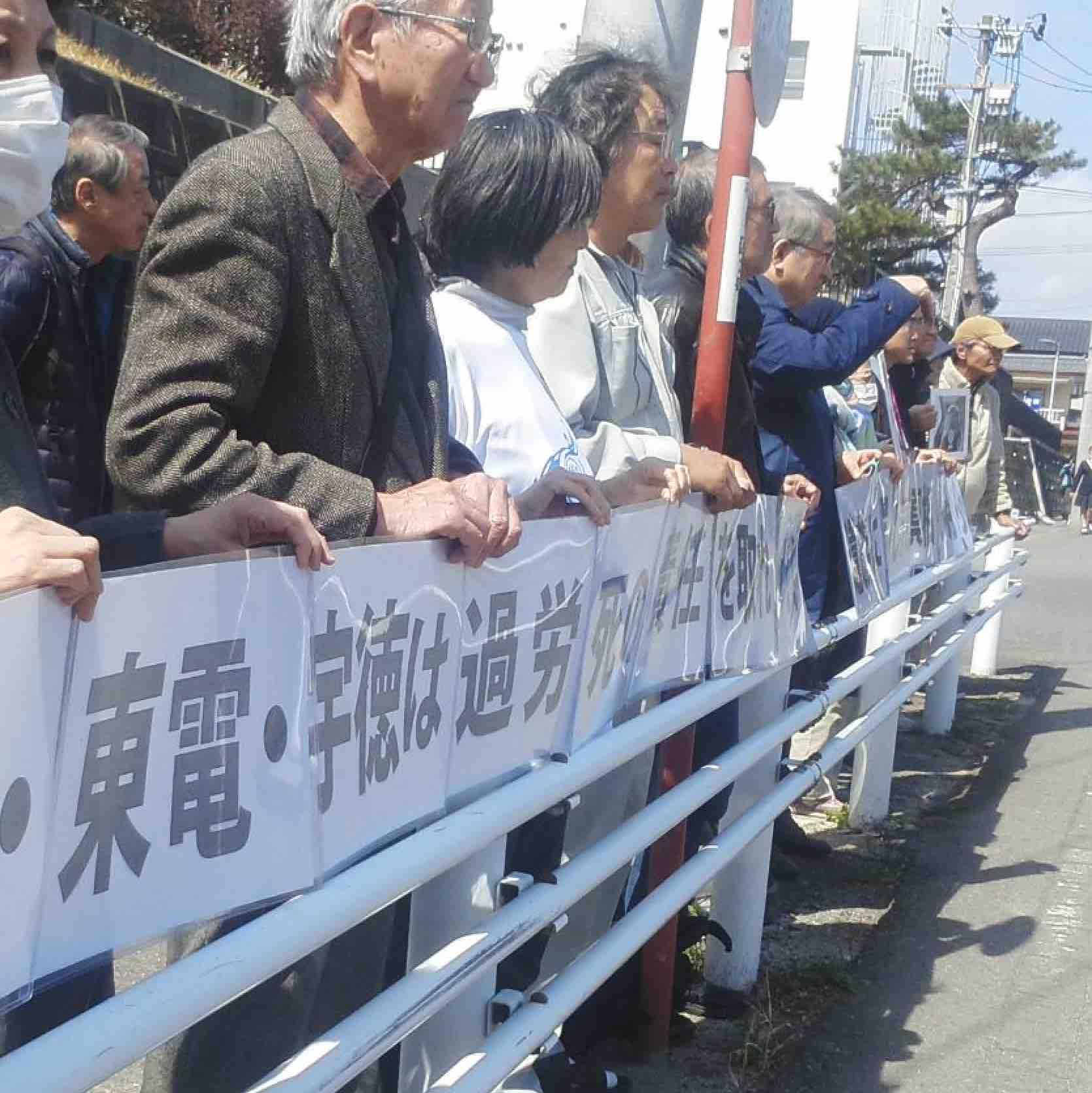 福島第一原発過労死裁判、遺族の訴え_e0068696_8345854.jpg