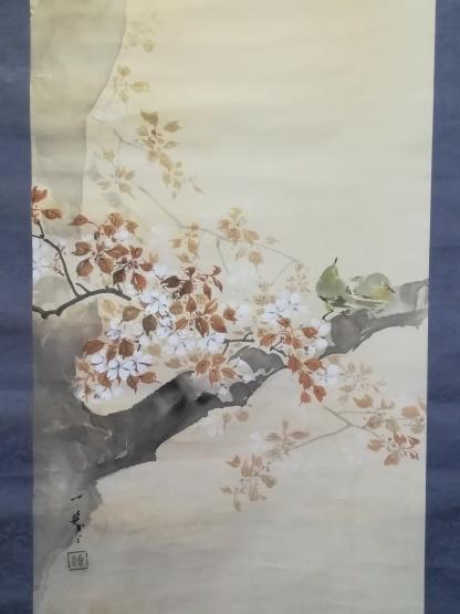 山桜の軸_b0289206_12445186.jpg