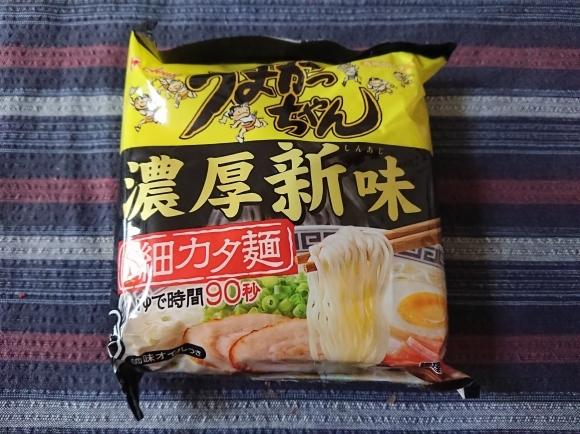 3/28 ハウス食品 うまかっちゃん濃厚新味_b0042308_10571110.jpg