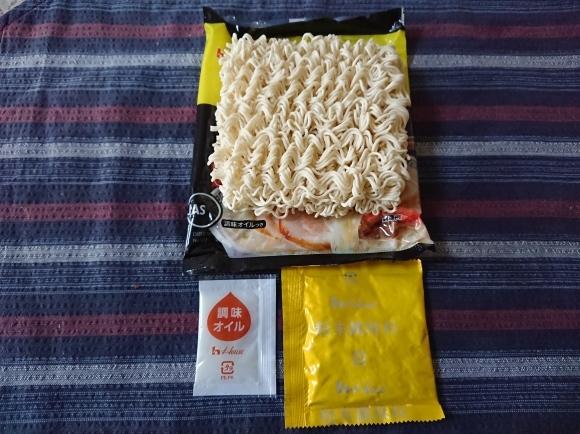 3/28 ハウス食品 うまかっちゃん濃厚新味_b0042308_10571217.jpg
