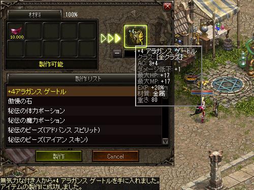 b0056117_10145393.jpg