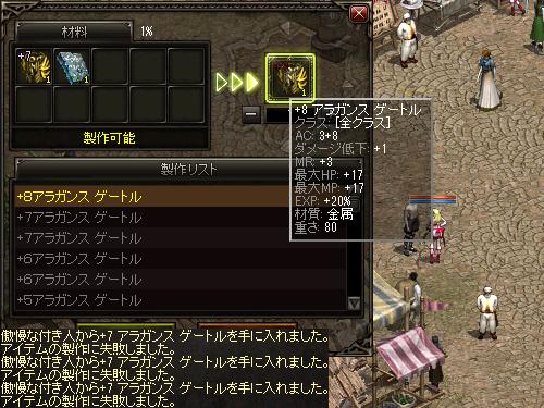 b0056117_10181113.jpg