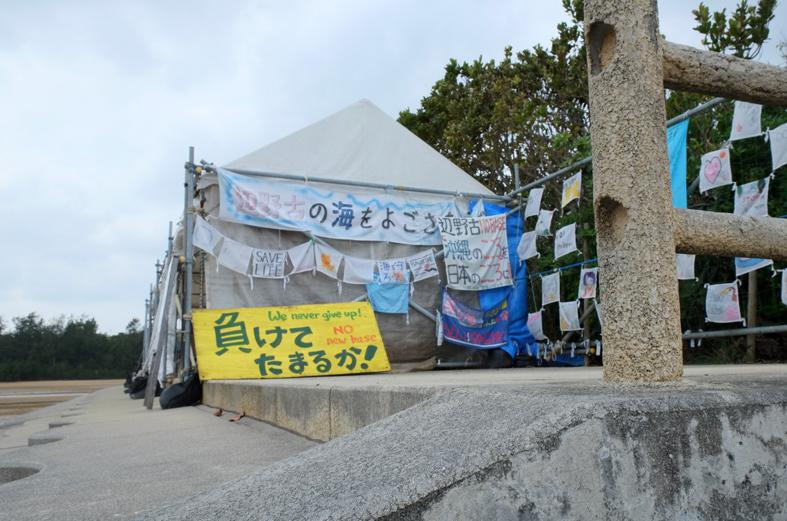 ■辺野古海岸で宝貝を探す――沖縄米軍基地ツアー_d0190217_22161424.jpg