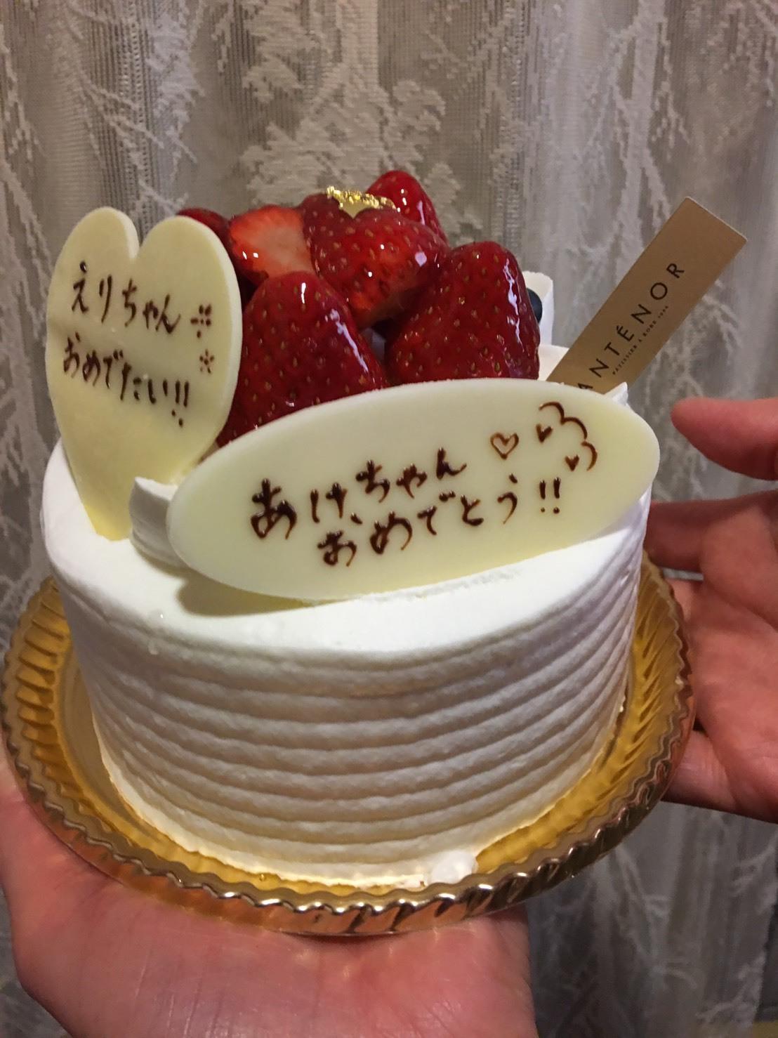稽古場でお誕生会♡_a0163623_14434149.jpg