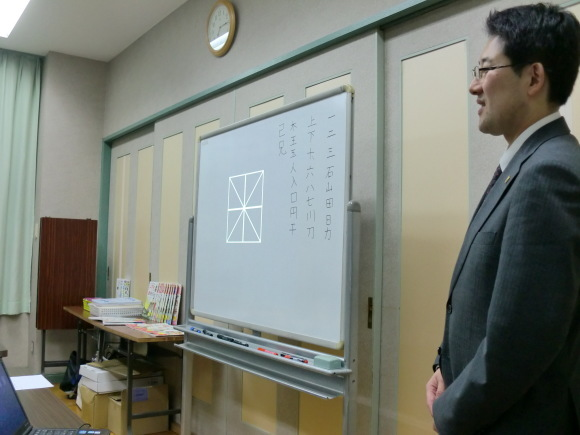教え方セミナーIN登別 学級経営新年度準備会場_e0252129_23421571.jpg