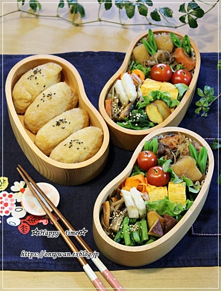 お稲荷さんと肉じゃが弁当とおうちごはん♪_f0348032_17515929.jpg