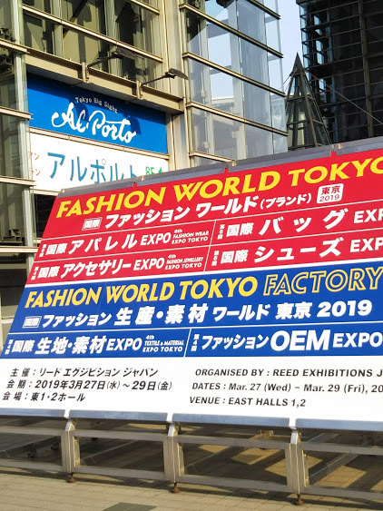 桜の季節の展示会巡り♡_f0340942_22575111.jpg