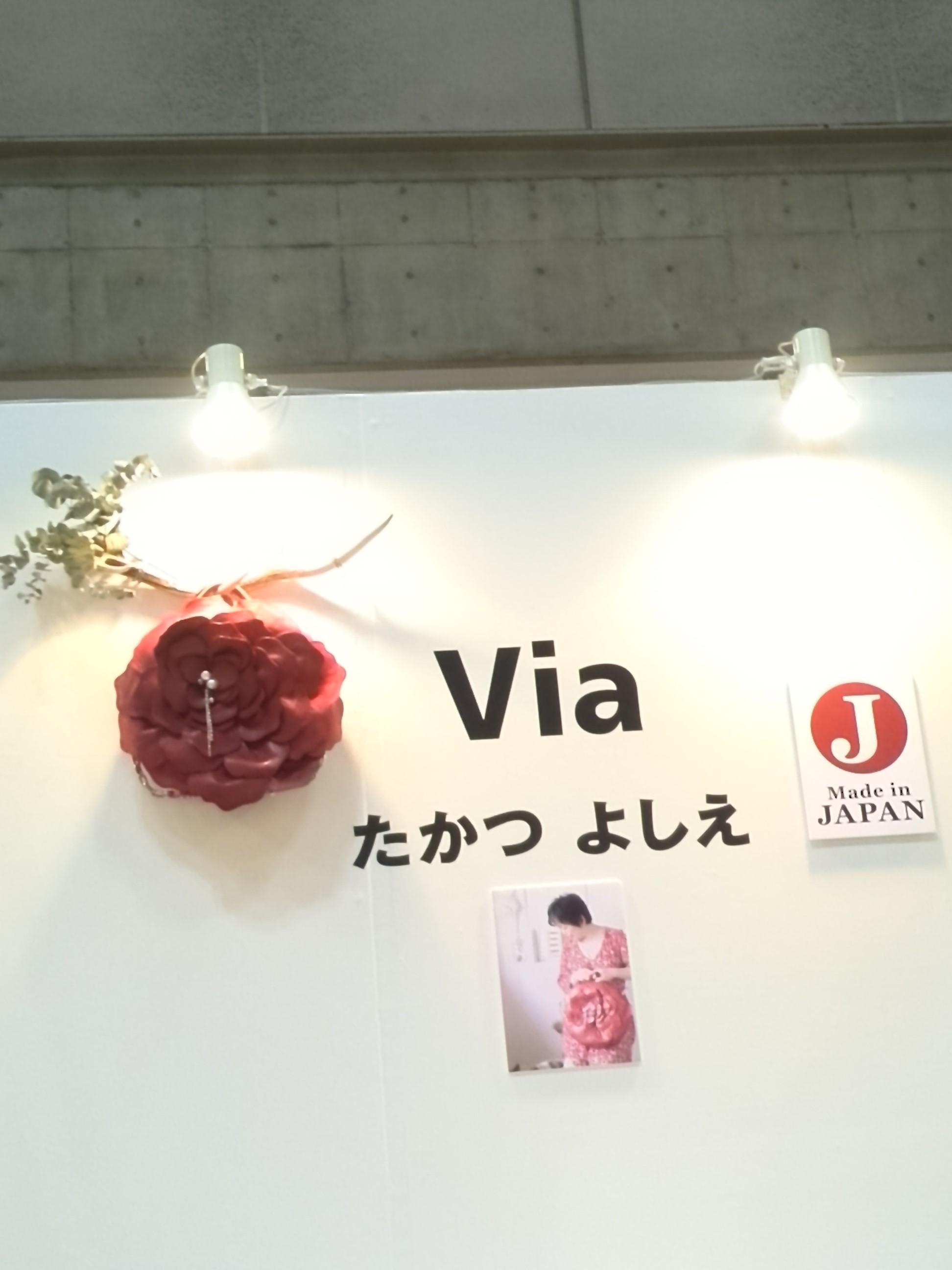 桜の季節の展示会巡り♡_f0340942_23014881.jpg