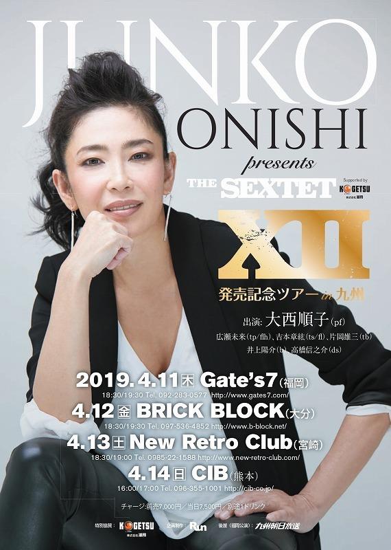 九州ツアー_f0179543_10532026.jpg