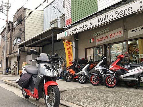 西日本ツーリング_b0020250_11335518.jpg