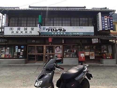 西日本ツーリング_b0020250_11343839.jpg
