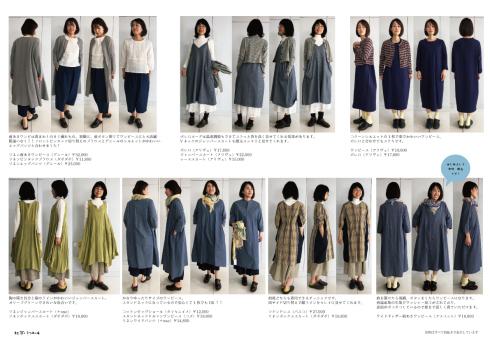 4月の洋服のイベントです!_f0328051_17321231.jpg