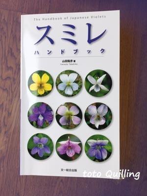 花盛り_a0335352_08545563.jpg