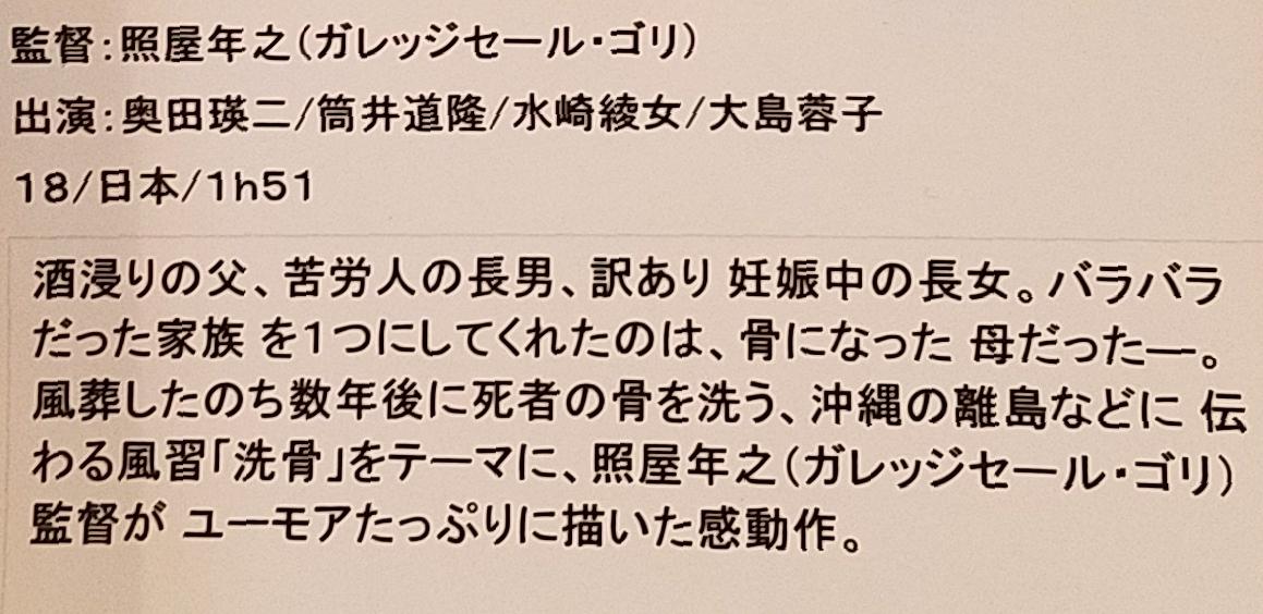 洗骨♪_c0151053_17401327.jpg