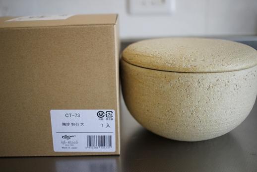 レンチンOKの陶器のおひつ_d0291758_2138146.jpg