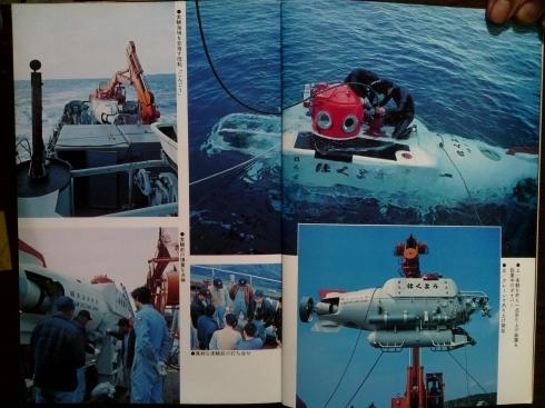 0328 ダイビングの歴史 60 海の世界72年5/10_b0075059_14405827.jpg