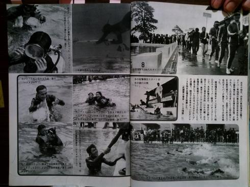 0328 ダイビングの歴史 60 海の世界72年5/10_b0075059_14431199.jpg