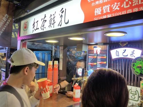 台湾・高雄へ行く。④ 〜高雄の夜市は楽しいな〜_f0232060_15354054.jpg