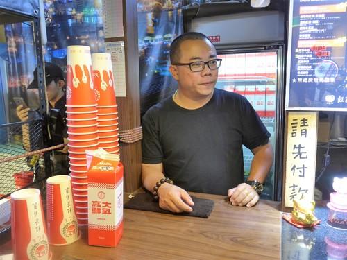 台湾・高雄へ行く。④ 〜高雄の夜市は楽しいな〜_f0232060_15362916.jpg